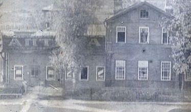Photo of Из истории Ивантеевки
