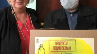 Photo of Депутат Юрий Тархов продолжает оказывать адресную помощь, доставляя продукты