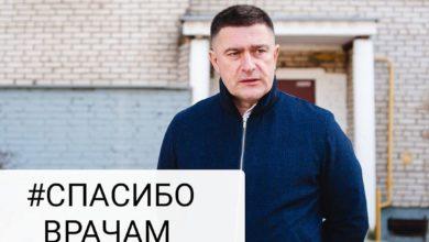Photo of Совет депутатов г.о. Ивантеевка выражает благодарность врачам