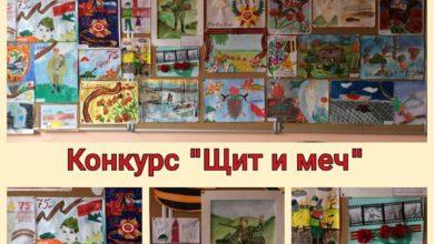 Photo of В школе №2 перед каникулами оформили выставку «Щит и меч»