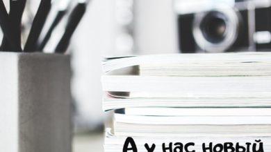 Photo of В гимназии №3 вышел очередной номер газеты «Одна минута девятого»