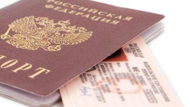 Photo of Срок действия паспортов и водительских прав будет автоматически продлен на 3 месяца