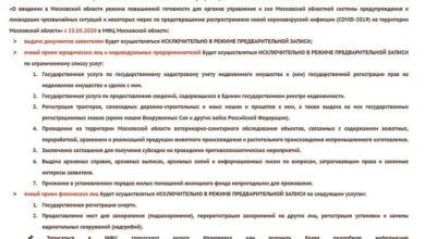 Photo of С 25 мая в городе постепенно открывается Многофункциональный центр «Мои документы»