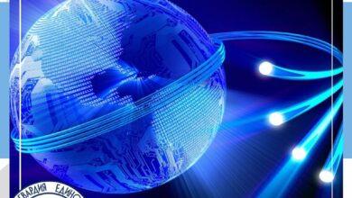 Photo of Всемирный день электросвязи и информационного общества