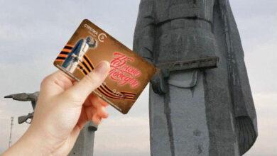 Photo of Лимитированная серия карт «Стрелка-Тройка» поступят в продажу 15 мая