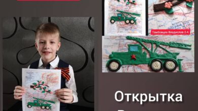 Photo of В школе №5 подвели итоги конкурса поделок «Открытка Ветерану» к 9 мая