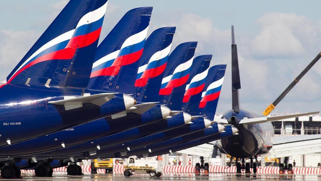 Аэрофлот фото Ведомости