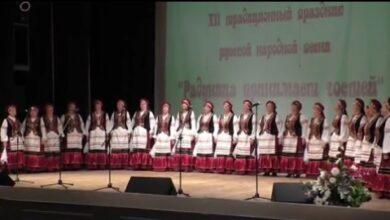 Photo of Хор русской песни «Радуница» присоединяется к онлайн-марафону, посвященному Дню Славянской письменности