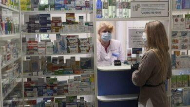 Photo of В Ивантеевке провели общественный мониторинг аптек