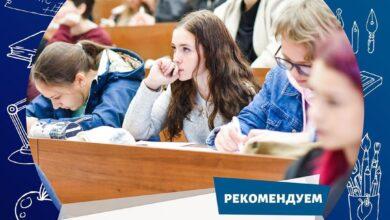 Photo of Сегодня в шестой раз пройдёт Международная просветительская акция «Пушкинский диктант»