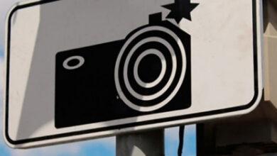 Photo of В Подмосковье нет случаев оспаривания штрафов за нарушения пропускного режима со стороны автовладельцев