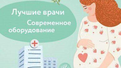Photo of Стань мамой в Подмосковье!