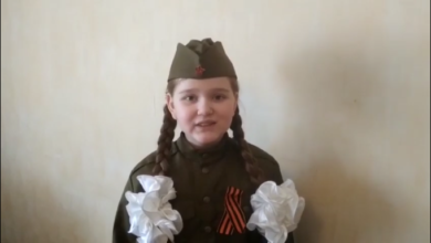 Photo of Поэтическая страница. Дети читают стихи Жанны Зудрагс о войне (видео)