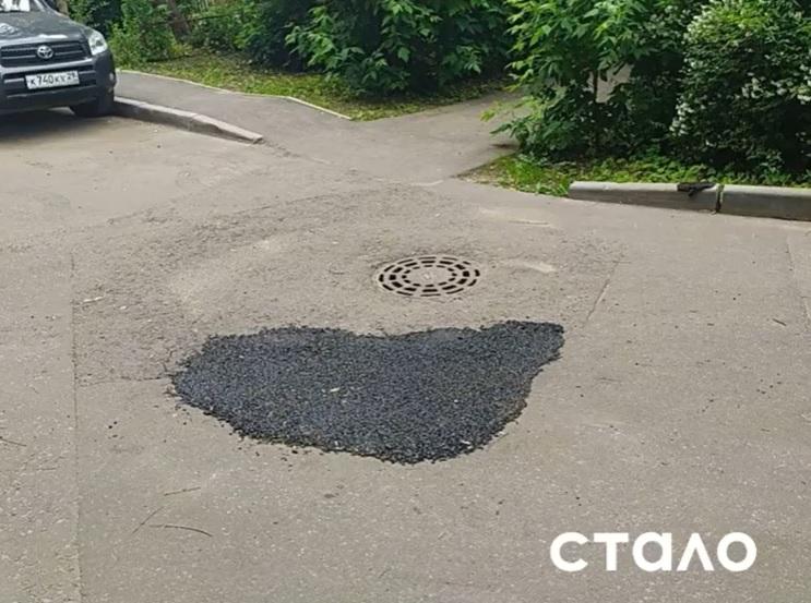 Идут работы по оцифровке ям на дорогах и на придомовых территориях