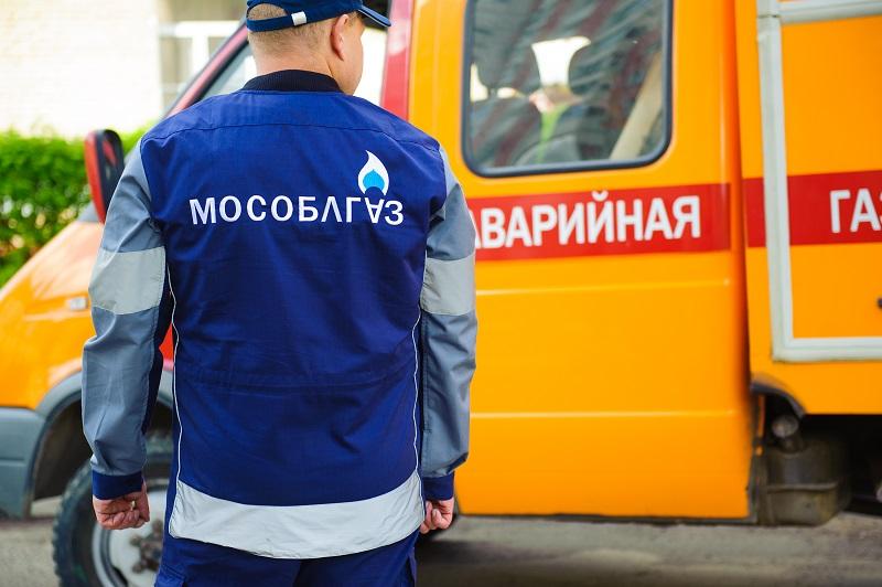 мособлгаз MD2 5009