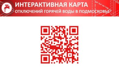 Photo of Появились QR-коды для перехода на интерактивную карту плановых отключений горячей воды