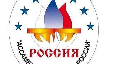 Photo of Стартовала кампания по приему заявок на III Всероссийский конкурс лучших практик в сфере национальных отношений