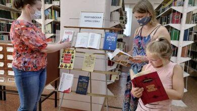 Photo of В библиотеке-филиале N2 библиотекари прошел обзор литературы, посвященной Полтавской битве