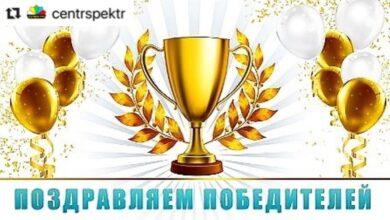 Photo of Поздравляем победителей и призеров 1-го on-line турнира по ОФП «Кубок Ивантеевки»!