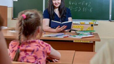 Photo of Открыт набор учителей для участия в гуманитарном проекте Минпросвещения России
