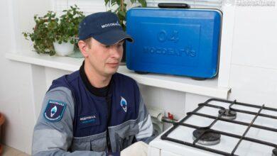Photo of Дату технического обслуживания газового оборудования можно назначить онлайн