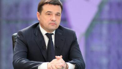 Photo of Губернатор Московской области подписал постановление, ослабляющее действие ограничений