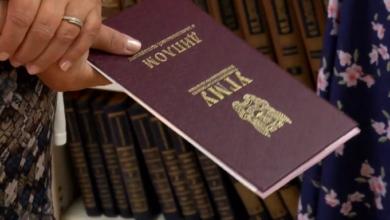 Photo of Сертификат как итог карантина. Городская библиотека делится результатом учебы в период самоизоляции (видео)