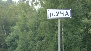 Photo of Мост сдан. В Ивантеевке завершены ремонтные работы на мосту на Студенческом проезде (видео)