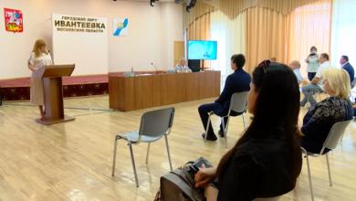 Photo of В городе состоялись публичные слушания по бюджету (видео)