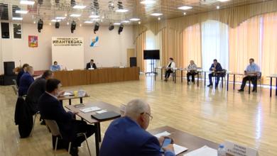 Photo of Решения приняты. Состоялось очередное заседание городского Совета депутатов (видео)