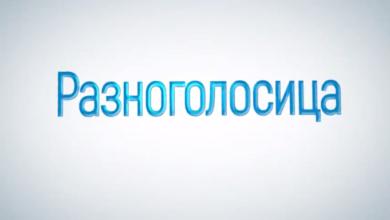 Photo of Что изменилось в Ивантеевке с приходом на должность главы города Максима Красноцветова? (видео)