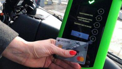 Photo of При оплате проезда «Стрелкой», банковскими картами и мобильными устройствами действует скидка до 35% за поездку