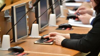 Photo of Законодательство по вопросам противодействия коррупции изменилось в Подмосковье