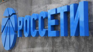 Photo of Энергетики Подмосковья запустили в работу обновленный портал электросетевых услуг