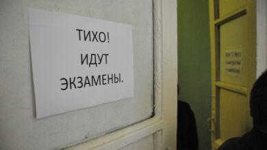 Photo of Свыше 20 тыс. выпускников Подмосковья сдадут экзамены по обществознанию и химии