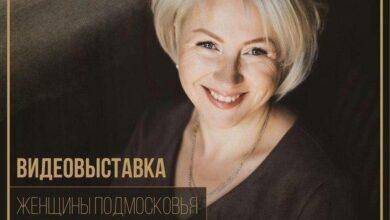 Photo of Подмосковная «ОПОРА РОССИИ» запускает онлайн-проект «Женщины Подмосковья — Бренд»