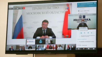 Photo of Состоялось рабочее совещание под председательством губернатора Московской области