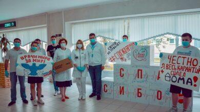 Photo of Ивантеевских медиков поздравили с Международным днем «Врачи мира за мир»