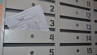 Photo of Начисления по взносам на капитальный ремонт возобновлены