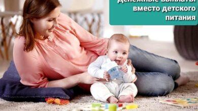 Photo of Ивантеевцы могут получить ежемесячную денежную выплату на обеспечение полноценным питанием