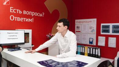 Photo of Выписку со сведениями о трудовой деятельности теперь можно получить в МФЦ