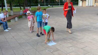 Photo of Сотрудники Центра искусств им. Л.Н. Кекушева рассказали детям о правилах дорожного движения