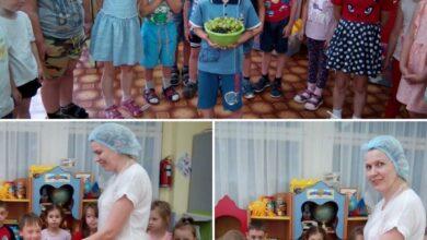 Photo of Воспитатели познакомили детей с садовыми и лесными ягодами