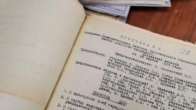 Photo of Ивантеевцы могут посетить электронную выставку по документам архивного фонда №1 «Исполком Ивантеевского Горсовета» за 1956 год