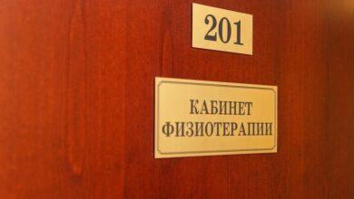 Photo of Физиотерапевтические процедуры стали доступнее жителям Ивантеевки