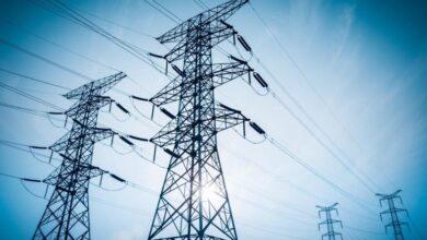 Photo of Внимание! Отключение электроэнергии!
