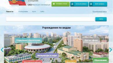 Photo of Жители Ивантеевки могут разместить отзыв о работе организаций социального обслуживания