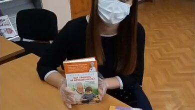 Photo of Мини-лекция «Будь здоров» прошла в Центральной городской библиотеке