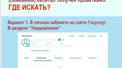 Photo of Уважаемые жители города Ивантеевки!