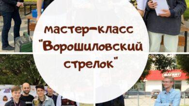 Photo of Продолжаем подводить итоги Дня города!